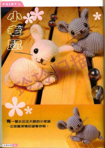 схема вязания мышки.